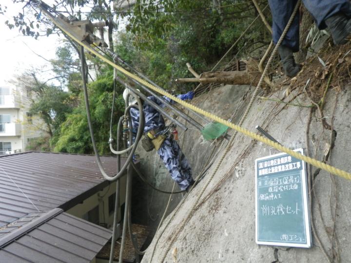 仮設防護柵作業状況